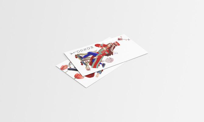 Lampada Origami Di Edward Chew : Illustrazione: tutte le opere di loreta isac osso magazine